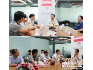 赣州市政府黄金龙副市长一行考察播恩集团