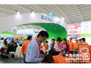 别具一格 精彩依旧---播恩集团参加第十四届中国畜牧业博览会