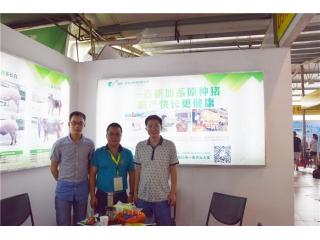 第41届养猪产业博览会(广州)――参展企业篇