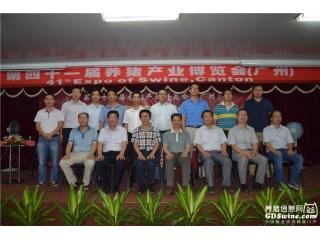 第41届养猪产业博览会(广州)――健康管理论坛