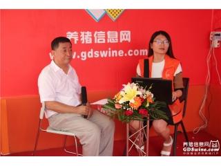 第41届养猪产业博览会(广州)――高端访谈