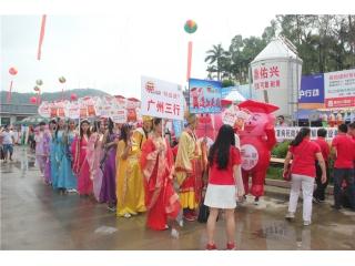 第41届养猪产业博览会(广州)——精彩花絮