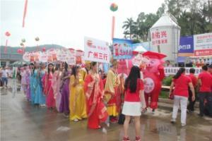 第41届养猪产业博览会(广州)――精彩花絮