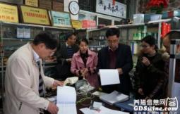 广东省农业厅开展春节期间农产品质量安全检查