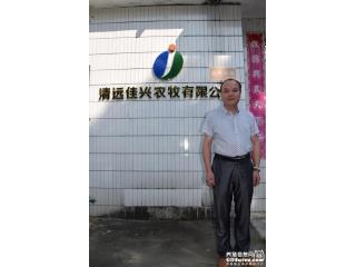 <b>邓书文:不断创新,探索先进的生态养殖模式</b>