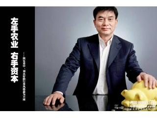 """<b>""""饲料王""""版图扩容 刘永好称国外业务比例将扩大30%</b>"""