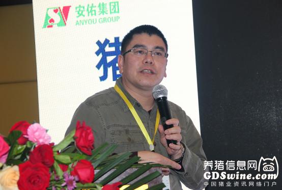 安佑集团环保部总经理唐祖周-用黑水虻处理猪粪,安佑 低碳生态环保