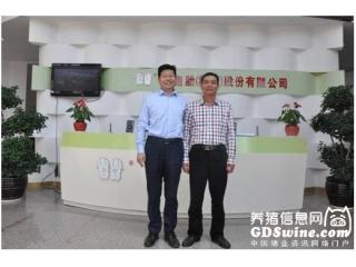 <b>亚洲最大的养猪公司与亚洲最大的饲料集团深入合作</b>