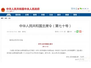 最新《中华人民共和国水污染防治法》将实施!养殖粪污排放达农田灌溉水质标准即可!