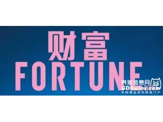 <b>温氏居《财富》中国500强105位</b>