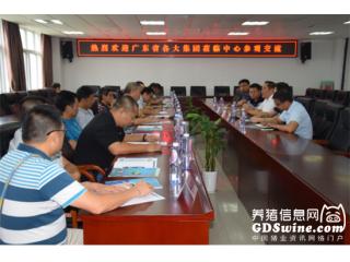 "<b>樊福好率广东养猪集团代表领略""楚文化""</b>"