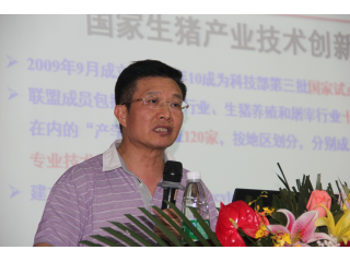 邓近平:小肽营养研究及其进展