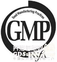 取消GMP、GSP认证,药品管理或由重门槛变为重监督