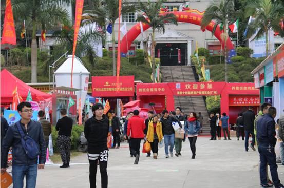 冷空气也来凑热闹,第44届养猪产业博览会(广州)隆重举办