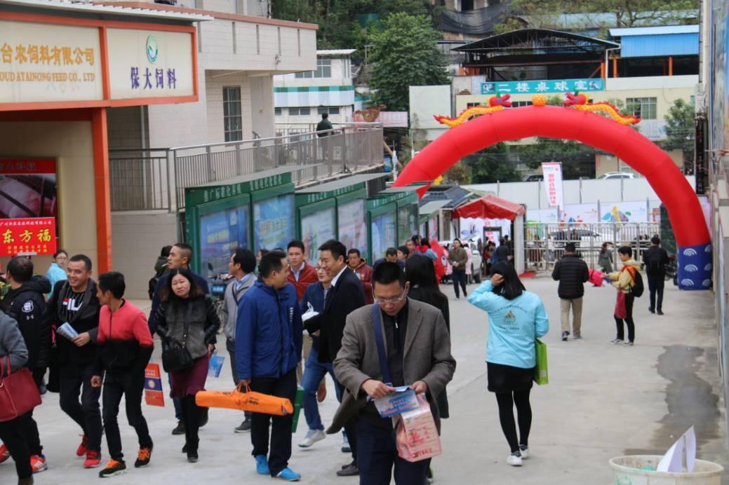 冷空气也挡不住热情!第44届养猪产业博览会(广州)隆重举办