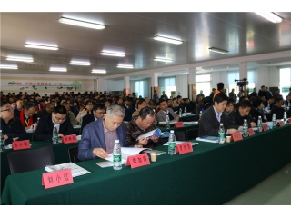 第44届养猪产业博览会(广州)图集之闭幕式