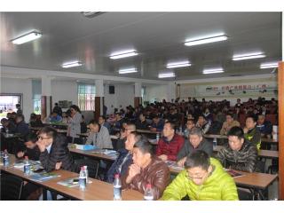 第44届养猪产业博览会(广州)图集之专题报告