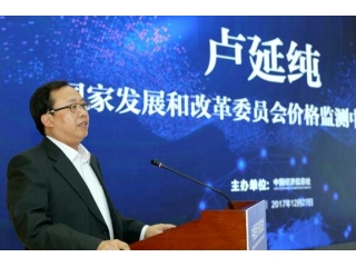 <b>卢延纯:现代化生猪产业体系应发挥价格信号作用</b>