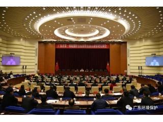 广东省第一环境保护督察组向汕头市反馈督察情况