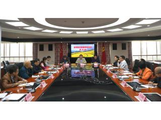 广东省农业厅召开研讨会加强兽用抗生素使用监管
