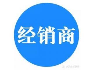 第十六届(2018)中国畜牧业博览会 配套活动之首届畜牧经销商发展论坛的通知