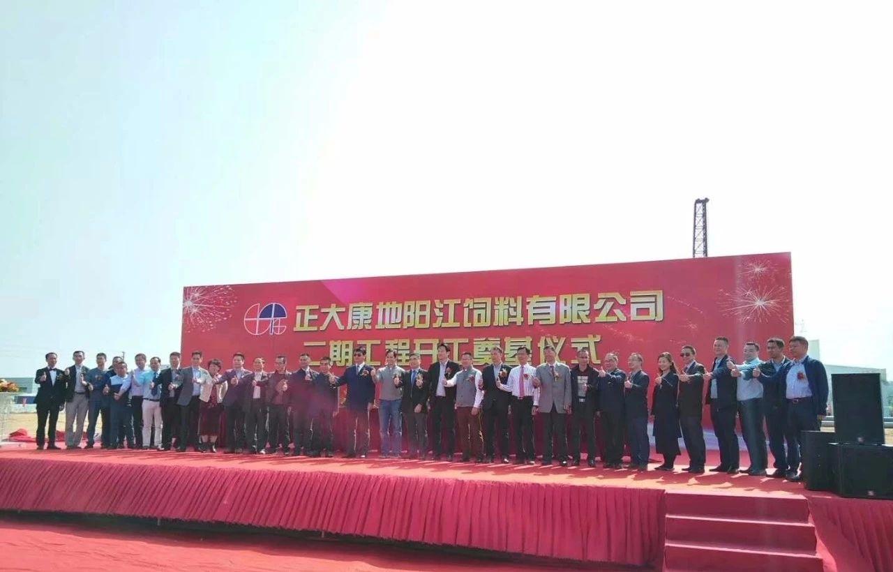 阳江基地是正大康地在粤西地区建立的首个生产基地。3