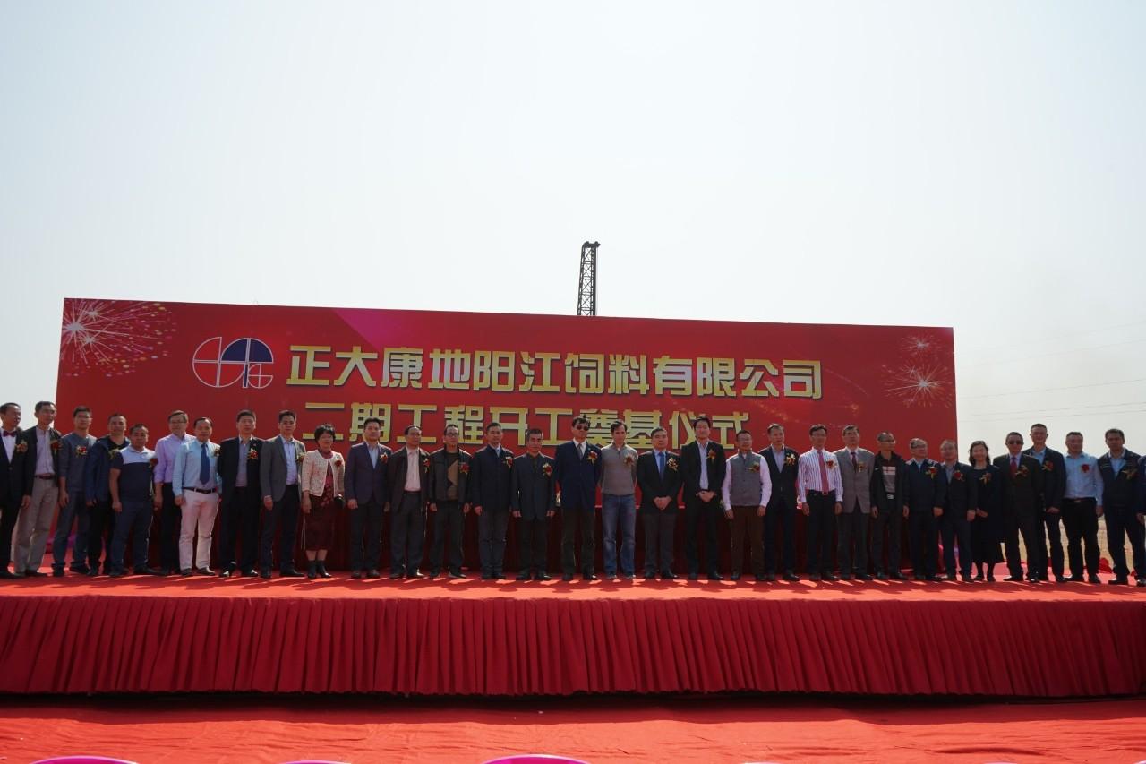 阳江基地是正大康地在粤西地区建立的首个生产基地。4