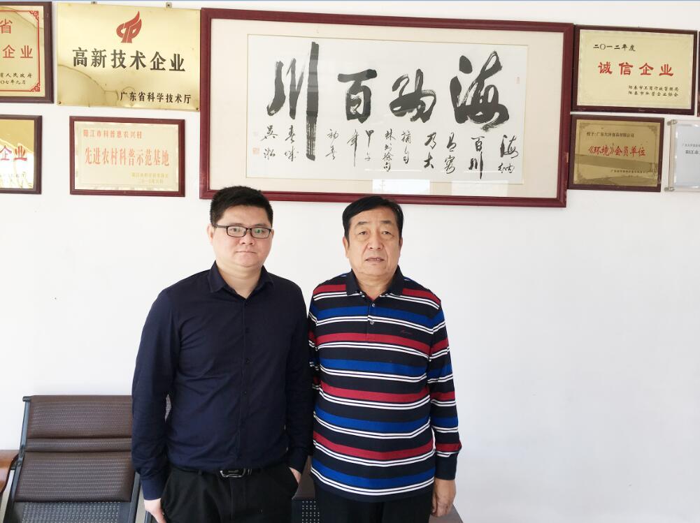 猪业采访张景华