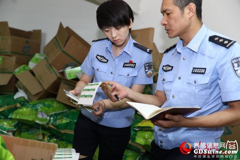 养殖户们注意了!警方破获特大制售兽用假药案,涉及20多个省市!