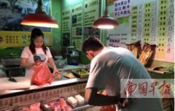 猪价下跌土猪肉价却坚挺,有的卖到110元/公斤?