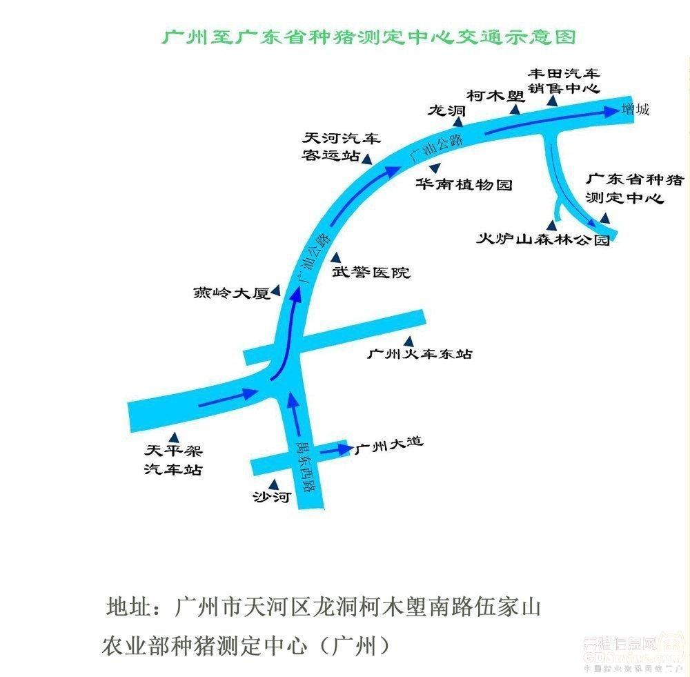 第四十五届养猪产业博览会(广州)精彩预告