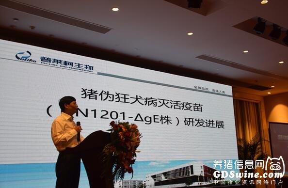 国家兽用药品工程技术研究中心主任田克恭研究员22