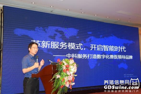 北京中科基因总工程师庄金山