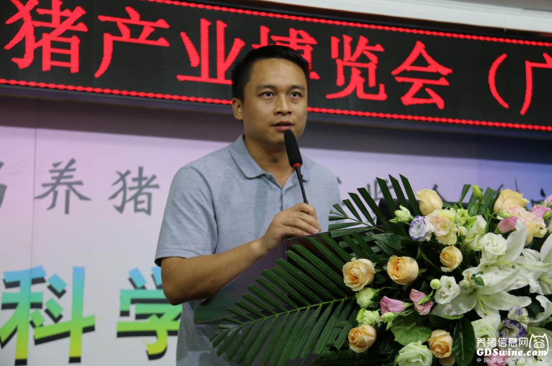 主持人:农业农村部种猪质量监督检验测试中心(广州)李亮老师