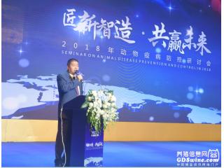 """""""匠新智造、共赢未来""""天康生物2018年动物疫病防控研讨会成功召开"""
