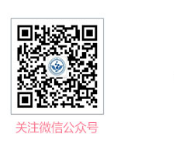BFC・第六届中国生物饲料科技大会 (第二轮通知)