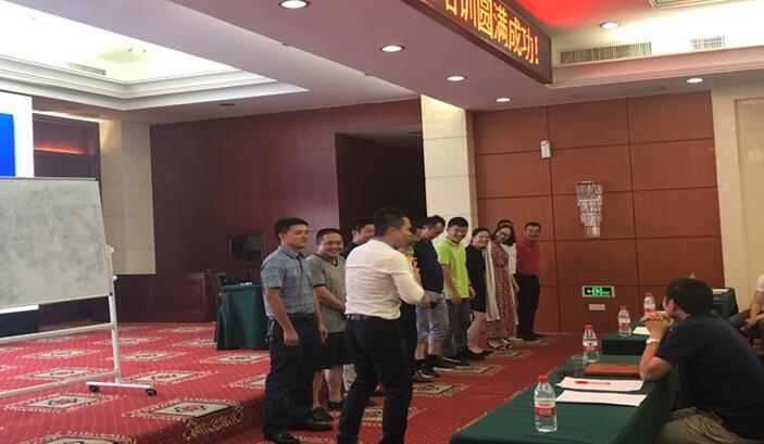 广东省湖南商会农牧行业协会2