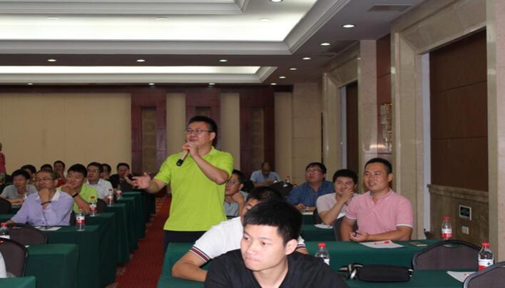 广东省湖南商会农牧行业协会3