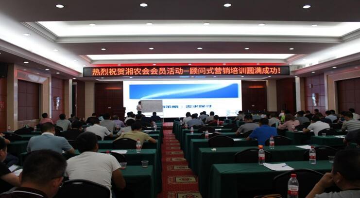 广东省湖南商会农牧行业协会
