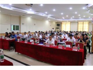 <b>应对环保挑战 树立信心发展――韶关市浈江区养猪协会2018年度工作会议召开</b>