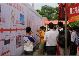 <b>十载辉煌再起航 共聚一堂话发展――茂名扬翔举行十周年庆典暨发展经营研讨会</b>