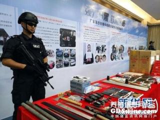 <b>广州警方查获一批净重达2吨的走私疫区冻肉制品</b>