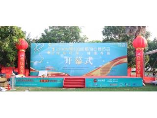 美加宝参展华南(茂名)畜牧业博览会,受到粤西养猪人热捧