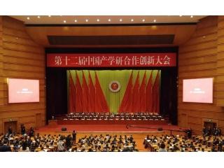 田克恭团队获中国产学研创新成果奖一等奖,普莱柯公司被授予中国产学研合作创新示范企业
