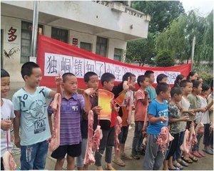学生手拎猪肉照片再刷屏!广西侗乡、广东汕尾小学为优秀学子颁发猪肉奖励