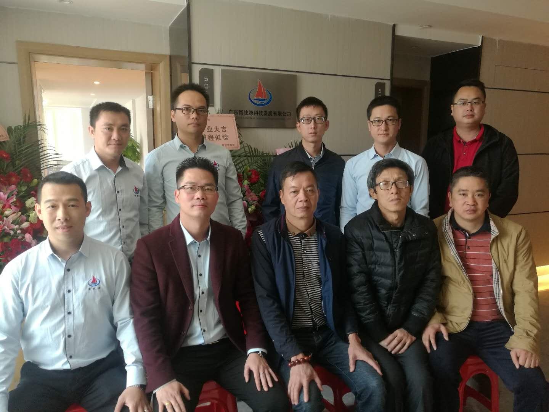 广东新牧源科技发展有限公司开业3