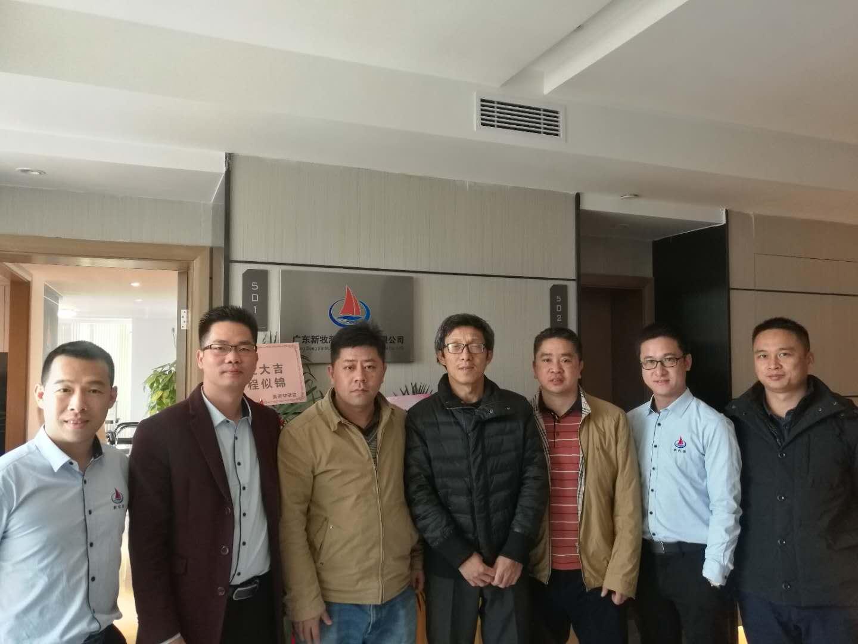 广东新牧源科技发展有限公司1