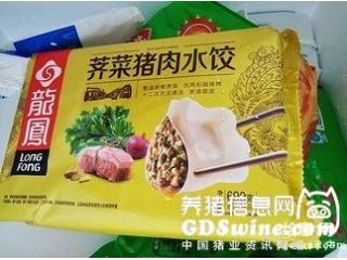 <b>龙凤水饺也被检出疑似非洲猪瘟,生产商和三全水饺是一家</b>