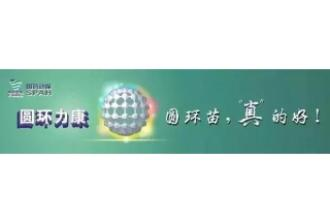 【国药动保特约-今日猪价】2019年3月19日:猪价继续飘红