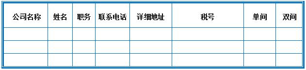 中国・青岛・非瘟防控交流会2